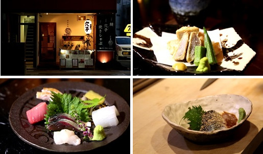 白波」・「枕崎」 - 中洲で楽しむ、薩摩焼酎文化 -