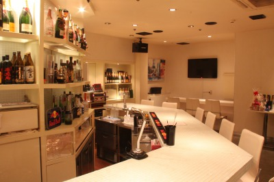 Girl's Bar AMATERAS