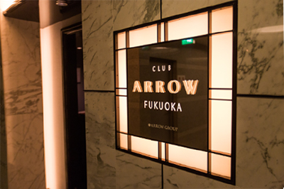 CLUB ARROW FUKUOKA